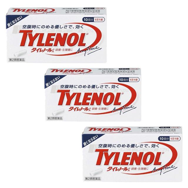 【第2類医薬品】タイレノールA 10錠×3個