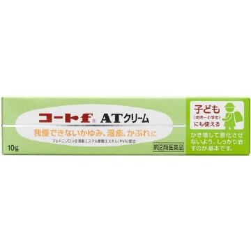 【指定第2類医薬品】コートf ATクリーム 10g  SM税制対象