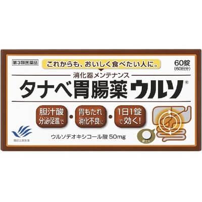 【第3類医薬品】タナベ胃腸薬ウルソ 60錠