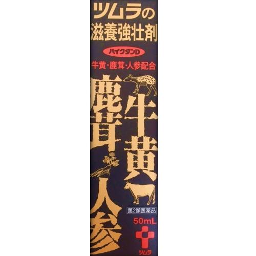 【第3類医薬品】ツムラの滋養強壮剤 ハイクタンD 50ml