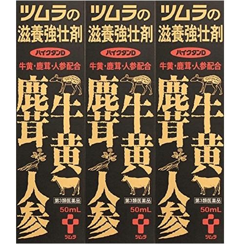 【第3類医薬品】ツムラの滋養強壮剤 ハイクタンD 50mlx3本