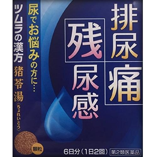 【第2類医薬品】ツムラ漢方猪苓湯エキス顆粒 12包