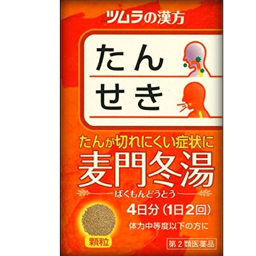 【第2類医薬品】ツムラ漢方薬 麦門冬湯エキス顆粒 8包