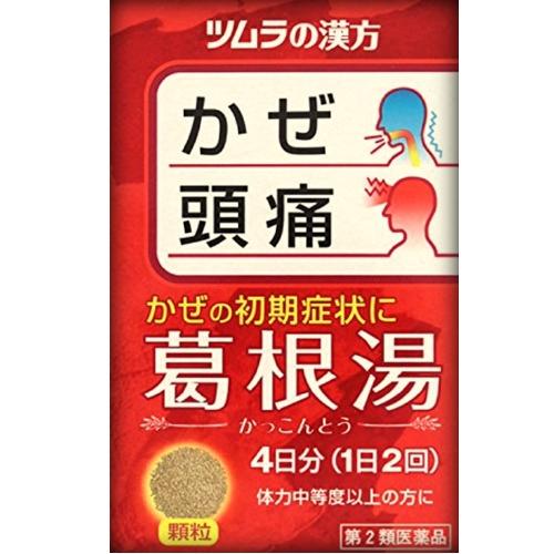 【第2類医薬品】ツムラ漢方葛根湯エキス顆粒A 8包