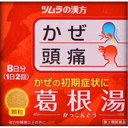 【第2類医薬品】ツムラ漢方葛根湯エキス顆粒A 16包
