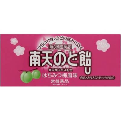 【第3類医薬品】南天のど飴U はちみつ梅風味 18錠