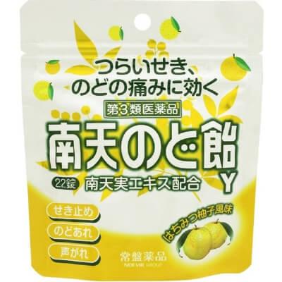 【第3類医薬品】南天のど飴Y はちみつ柚子風味 パウチタイプ 22錠