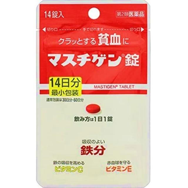 【第2類医薬品】マスチゲン錠 14錠