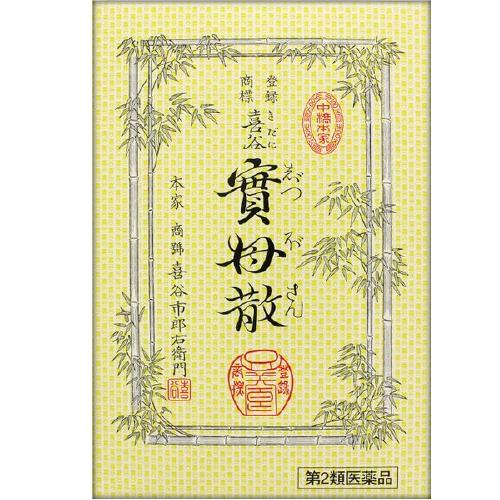 【第2類医薬品】喜谷實母散 10日分
