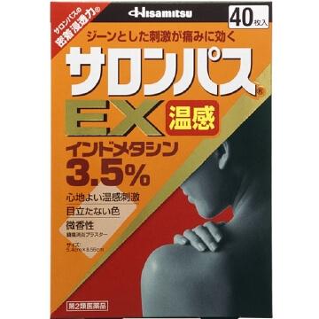 【第2類医薬品】サロンパスEX温感 40枚入  SM税制対象