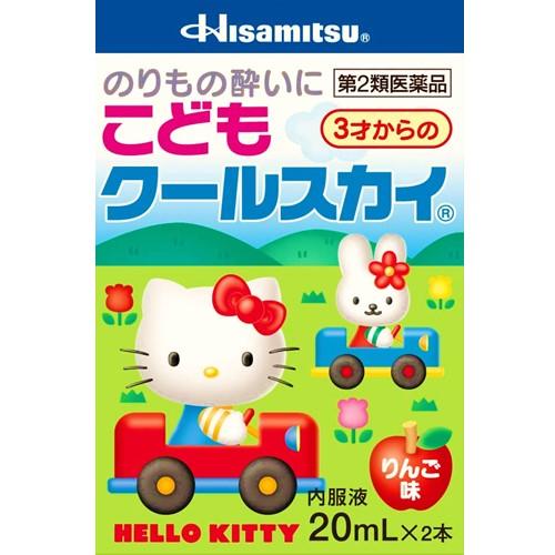 【第2類医薬品】こどもクールスカイ キティ 20mlx2本