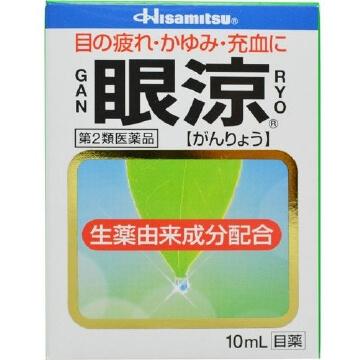 【第2類医薬品】眼涼 10ml
