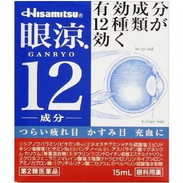 【第2類医薬品】眼涼12 15ml