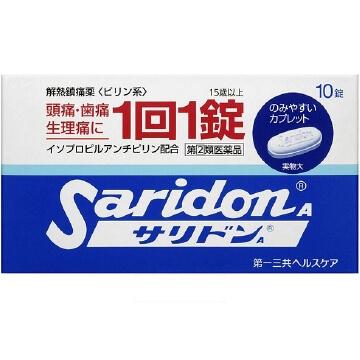 【指定第2類医薬品】サリドンA 10錠