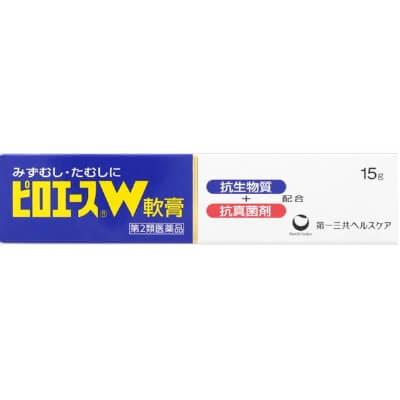 【第2類医薬品】ピロエースW 軟膏 15g