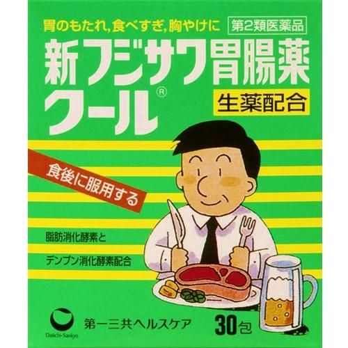 【第2類医薬品】新フジサワ胃腸薬 クール 30包