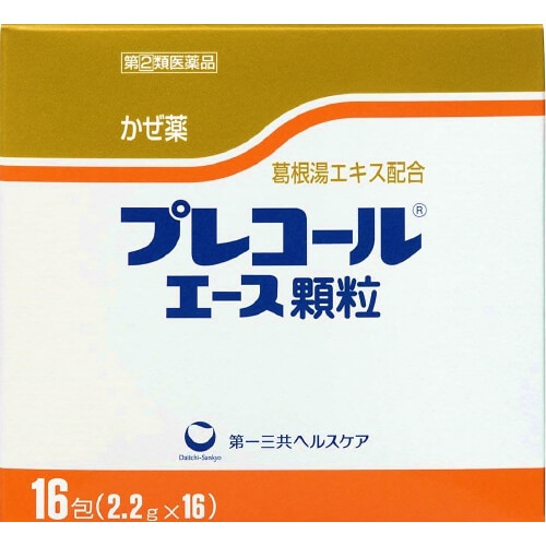 【指定第2類医薬品】プレコールエース顆粒 16包