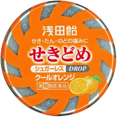 【指定第2類医薬品】浅田飴せきどめ シュガーレスドロップ クールオレンジ味 36錠