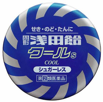 【指定第2類医薬品】固形浅田飴 クールS 50錠