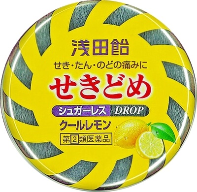 【指定第2類医薬品】浅田飴せきどめ シュガーレスドロップ クールレモン味 36錠