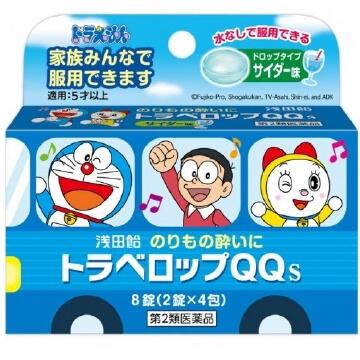 【第2類医薬品】トラベロップQQ S サイダー味 8錠