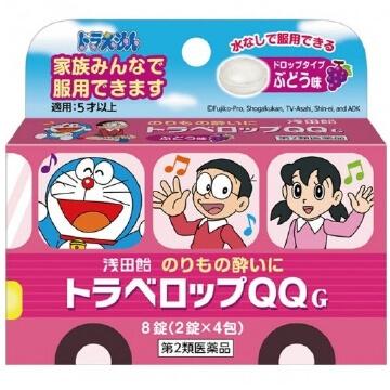 【第2類医薬品】トラベロップQQ G ぶどう味 8錠
