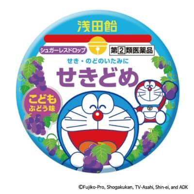 【指定第2類医薬品】浅田飴こどもせきどめ シュガーレスドロップ ぶどう味 30錠