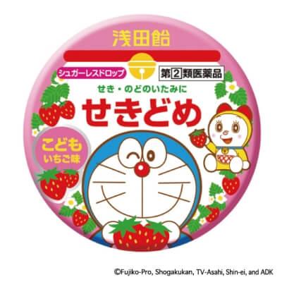 【指定第2類医薬品】浅田飴こどもせきどめ シュガーレスドロップ いちご味 30錠