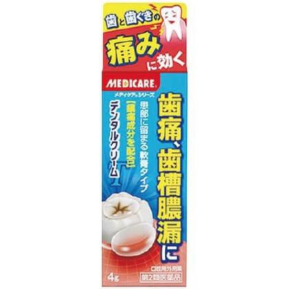【第2類医薬品】メディケア デンタルクリームT 4g