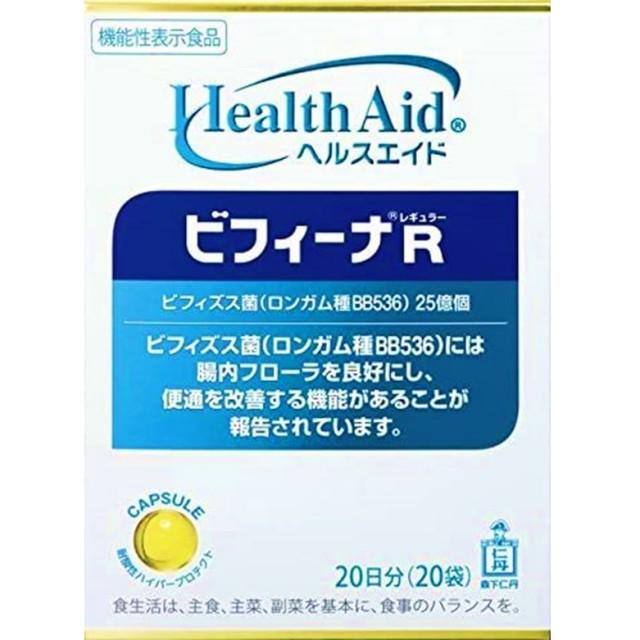 ヘルスエイドビフィーナR 20包