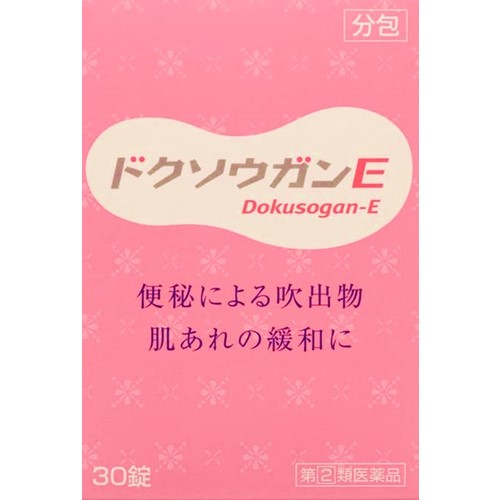 【指定第2類医薬品】ドクソウガン E 便秘薬 30錠