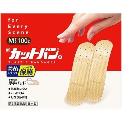 【第3類医薬品】新カットバンA Mサイズ 100枚入