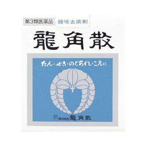 【第3類医薬品】龍角散 20g