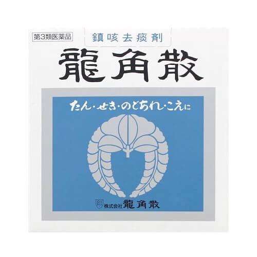 【第3類医薬品】龍角散 90g
