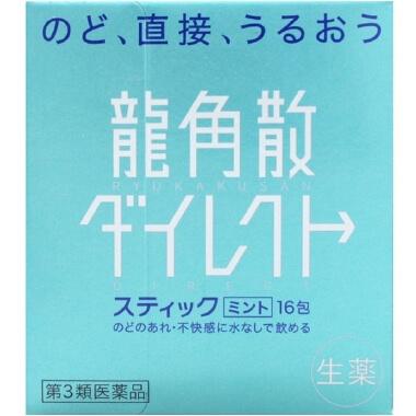 【第3類医薬品】龍角散ダイレクトスティック 16包 スティックミント味