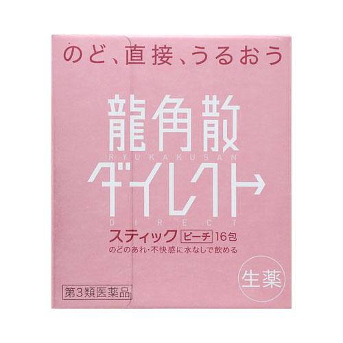 【第3類医薬品】龍角散ダイレクトスティック 16包 スティックピーチ味