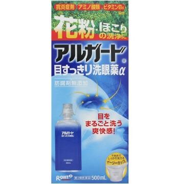 【第3類医薬品】アルガード 目すっきり洗眼薬α 500ml