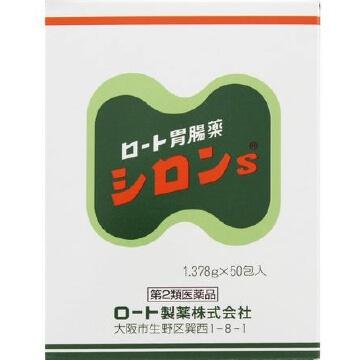 【第2類医薬品】シロンS 50包