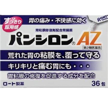【第2類医薬品】ロート パンシロンAZ 36包