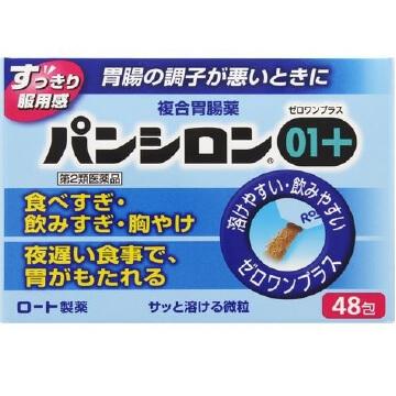 【第2類医薬品】ロート パンシロン01プラス 48包