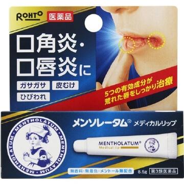 【第3類医薬品】メンソレータムメディカルリップnc 8.5g