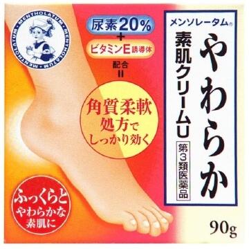 【第3類医薬品】メンソレータムやわらか素肌クリームU 90g