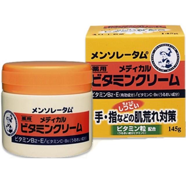 【医薬部外品】メンソレータム 薬用メディカル ビタミンクリーム 145g  F05