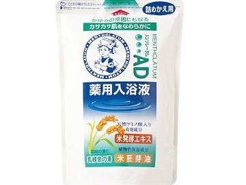 メンソレータムAD薬用入浴液 森林の香り 詰替 600ml