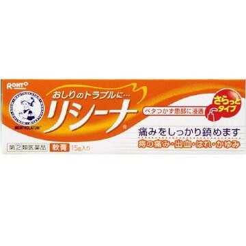 【指定第2類医薬品】メンソレータム リシーナ 軟膏A 15g