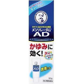 【第2類医薬品】メンソレータムADクリームmチューブ 50g