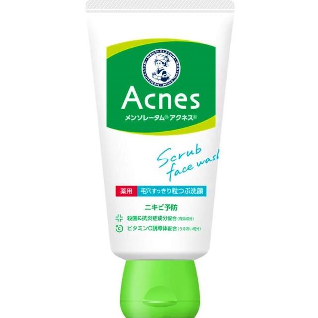 【医薬部外品】メンソレータムアクネス 薬用毛穴すっきり粒つぶ洗顔 130g  F05