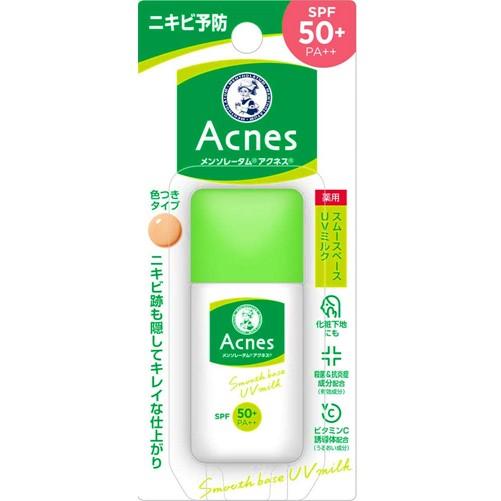 【医薬部外品】メンソレータムアクネス 薬用スムースベースUVミルク 30g  F05