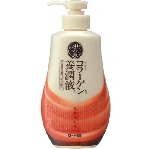 【ロート製薬】50の恵コラーゲン養潤液 230ml