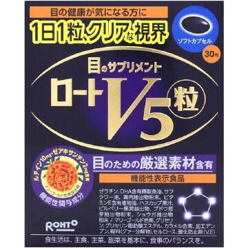 ロートV5粒 30粒